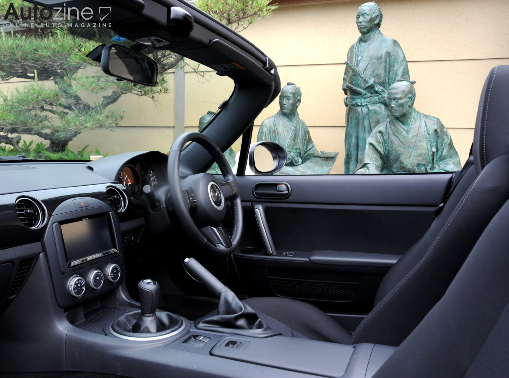 Mazda MX5 (2005 - 2015) Interieur